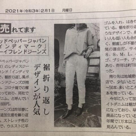 インディマーク クロップド丈ボーイフレンド WJ007  ~indimark~