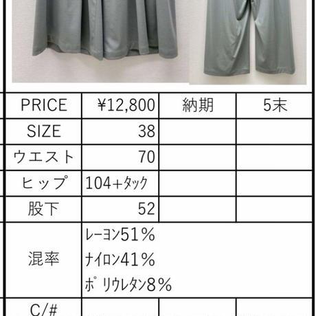 2021ms 7分丈ワイドパンツ 831620~ayane/アヤン~