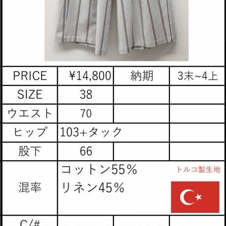 2021s ストライプワイドパンツ821509~ayane/アヤン~