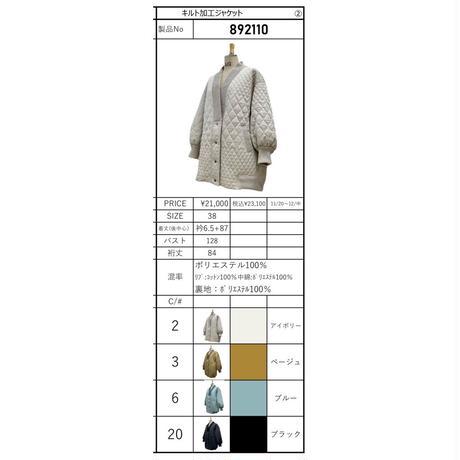 予約商品!!2021w  892110 キルト加工ジャケット~ayane/アヤン~