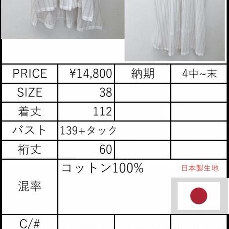 予約商品!!2021s ストライプガーゼストライプロングシャツ821510~ayane/アヤン~
