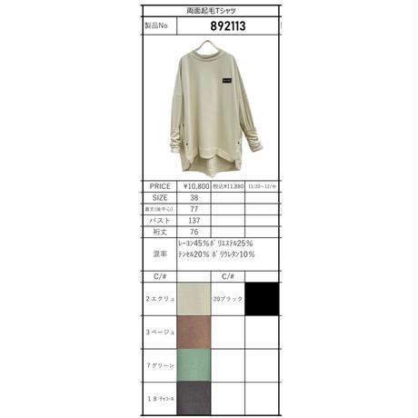 予約商品!!2021w  892113 両目起毛tシャツ~ayane/アヤン~