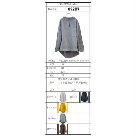 予約商品!!2021w  892117 フリースプルオーバー ~ayane/アヤン~
