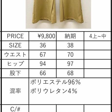 2021s 裾ベンツフレアーパンツ821522~ayane/アヤン~