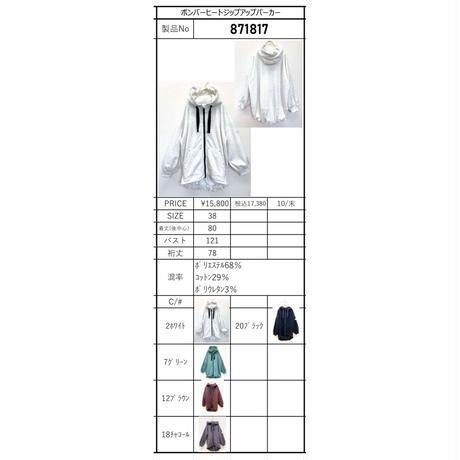 予約商品!!2021w  871817 ボンバーヒートジップアップパーカー ~ayane/アヤン~