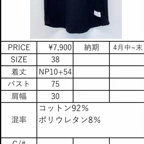 予約商品!!2021sリブタントップ821530~ayane/アヤン~