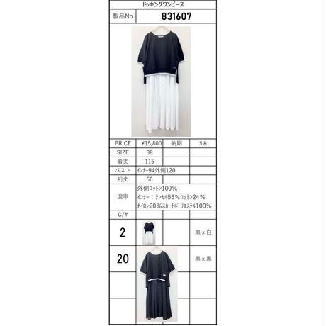 2021ms ドッキングワンピース 831607~ayane/アヤン~