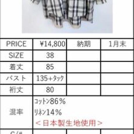 2021s C/Lチェックシャツ811313 ~ayane/アヤン~