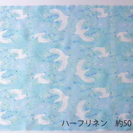 カットクロス ・ウミトカモメ / ハーフリネン50×64cm