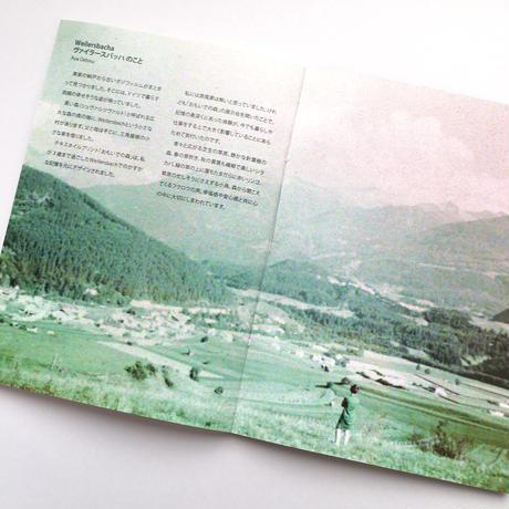 ブックレット「Weilersbacha おもいでの森」