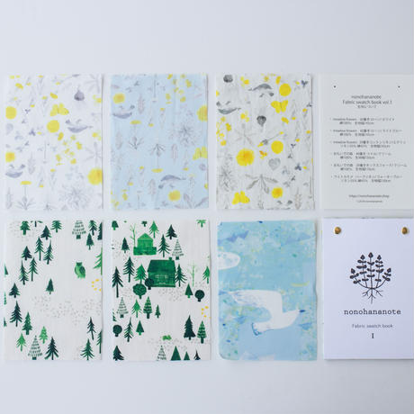 生地見本帳 「Fabric swatch book vol.1」