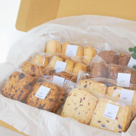 カフェシバケン 焼き菓子BOX(8個入り)