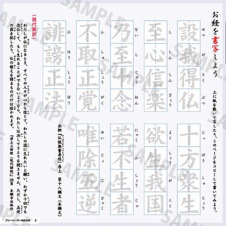 ののさま vol.20 【2017年9月号】
