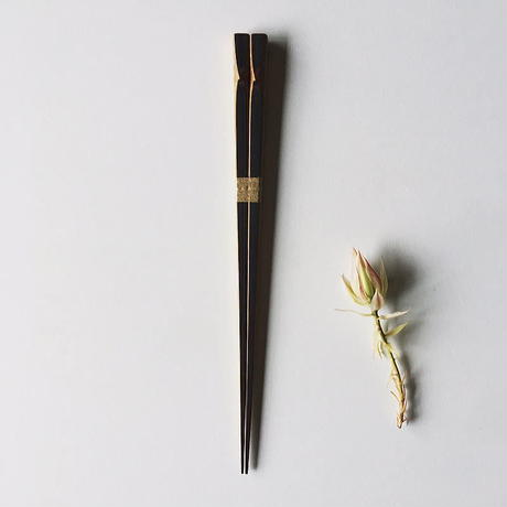 下本一歩 箸(23.5cm)
