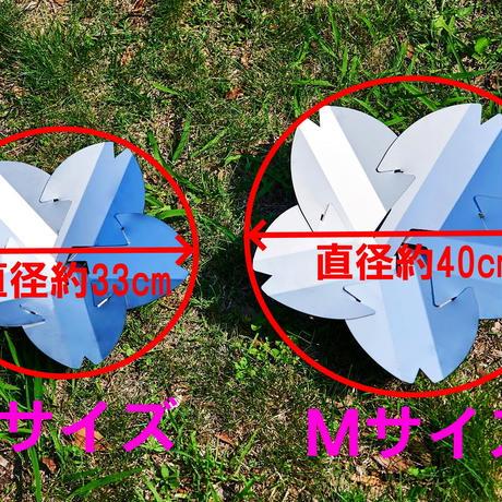 桜型焚き火台「野桜」サイズ:M
