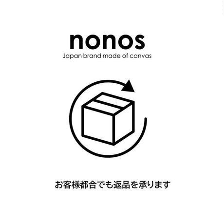 2WAYメッセンジャーバッグ/薄キャメル(倉敷帆布+栃木レザー使用)