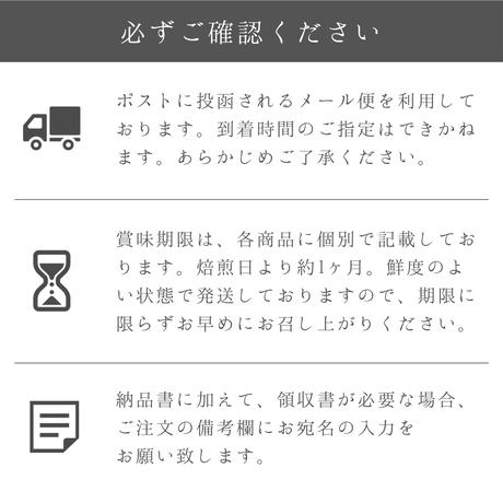 【送料込・メール便】カフェインレス エチオピア 200g