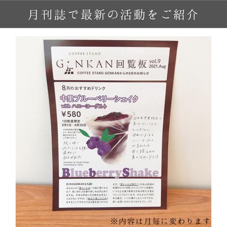 【9月限定・送料込・メール便】 ロサ・ホワイトハニー(浅煎り)200g