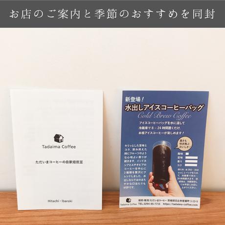 【送料込・メール便】マンデリン トバコ 200g