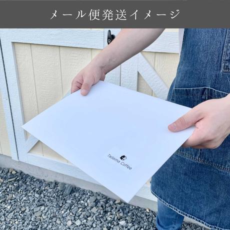 【9月限定・送料込・メール便】 ロサ・ホワイトハニー飲み比べセット 150g