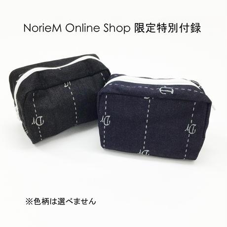 【NorieM magazine#44】2021,04,23発売