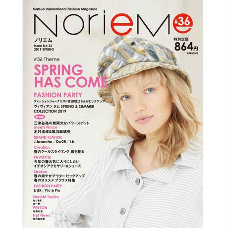 【NorieM magazine#36】2019,01,25発売