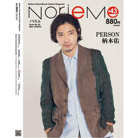 【NorieM magazine#43】2021,01,22発売