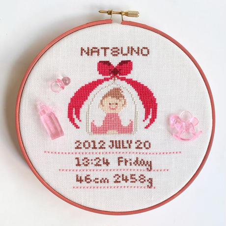 No. 043. Baby Sampler ~Pink~ DL版