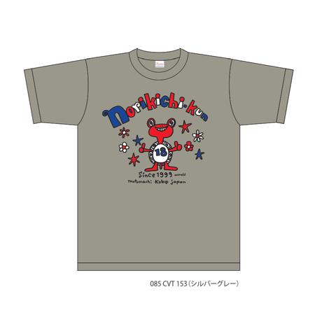 安齋 肇 画伯デザイン のり吉くん18周年記念 秘蔵Tシャツ シルバーグレー