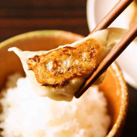 えびと小松菜の餃子 10ヶ