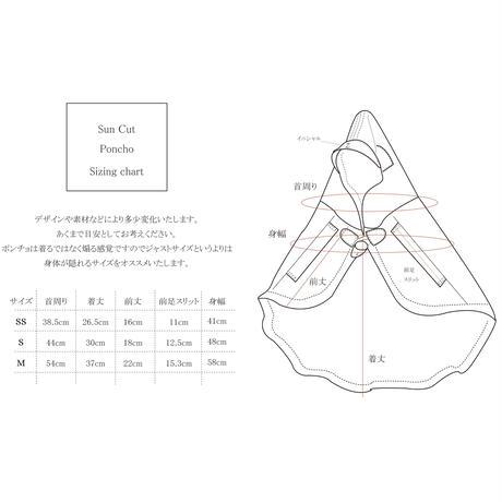サン カット ポンチョ オーガニックコットン× ヘンプ  SS ・S サイズ