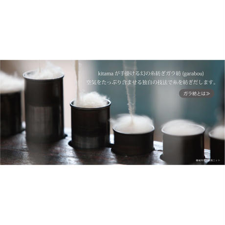 フラッフィーOGC100% ノースリーブ ドルチェヴィータ  M・M/L サイズ
