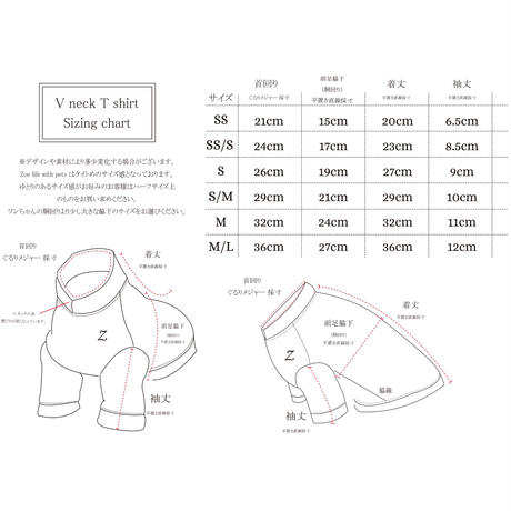 オーガニックコットン VネックTシャツ M ・M/Lサイズ