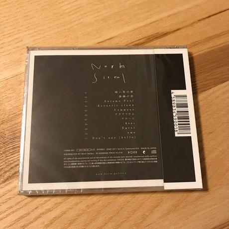 『Sitral』CDパッケージ版