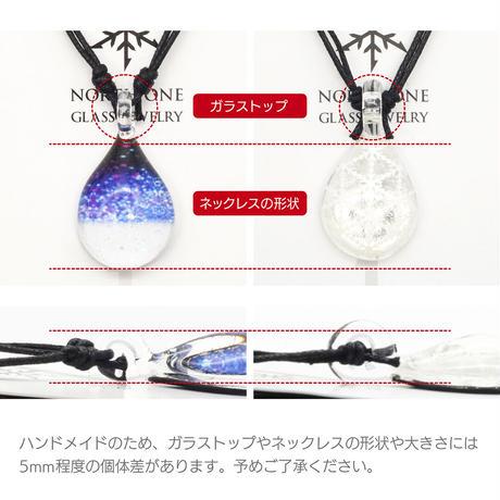 【春限定】SAKURAセット ネックレス+ピアス/イヤリングSサイズ  <JINJAR GLASS JEWELRY>