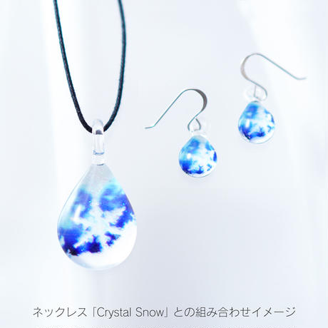 ピアス/イヤリングSサイズ Crystal Snow [PDS-B-037/EDS-B-037]
