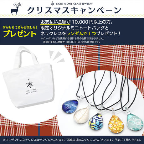 <Purple Butterfly セット> ネックレス+ピアスSサイズ