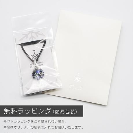 ドロップMサイズ Crystal Snow [NDM-B-037]