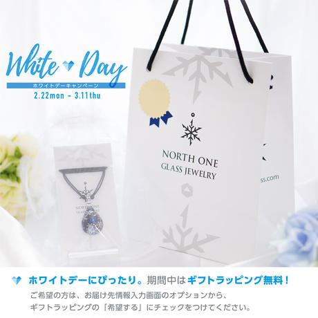 ドロップMサイズ Double Layer White Snow [NDM-2L-101]