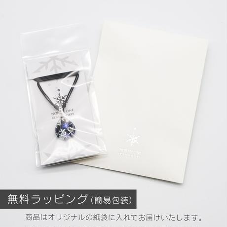 <Purple Line セット> ネックレス+ピアスMサイズ