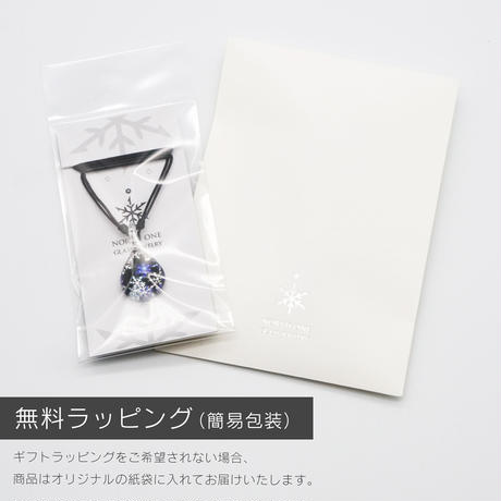 ドロップMサイズ Silver Crystal [NDM-B2-105]