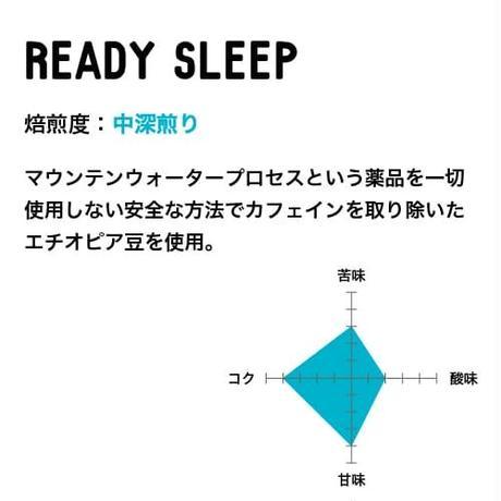 【READY SLEEP】 ドリップパック カフェインレス