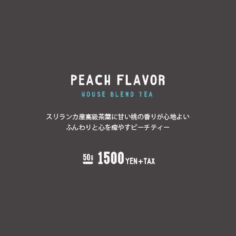 定期購入で10%0FF【PEACH FLAVOR】 50g