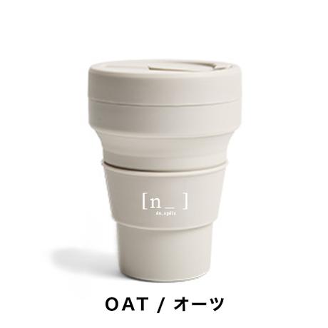 【先行発売】[n_ ] by NORTH LINK × STOJO コラボ POCKET CUP 355ml