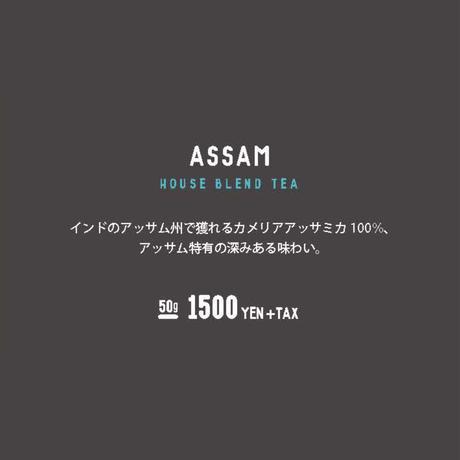 定期購入で10%0FF【ASSAM】 50g
