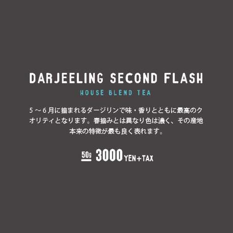 【DARJEELING SECOND FLASH】 50g