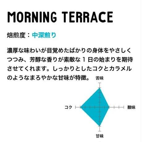 モーニングテラス ロケーションブレンドコーヒー 100g
