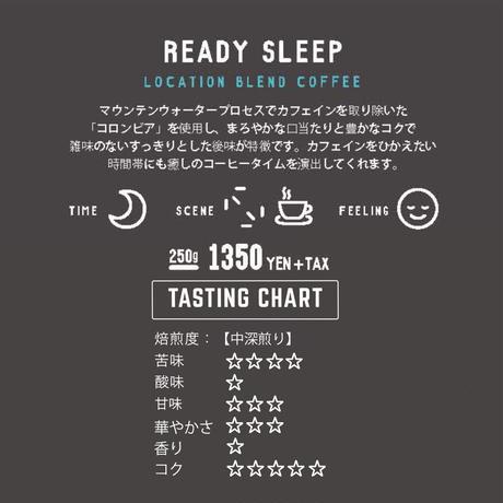 【READY SLEEP】 250g