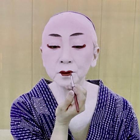 西川まさ子Makeup Class【DVD】