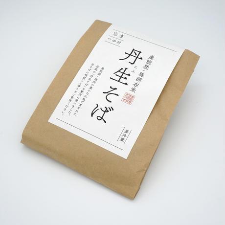 【6食セット】奥能登・珠洲在来 丹生そば(つゆ付き)
